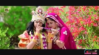जरूर देखे Exclusive DJ Song 2018 कह्नैया री बांसुरी Rajasthani DJ Hits Song Full HD 4k
