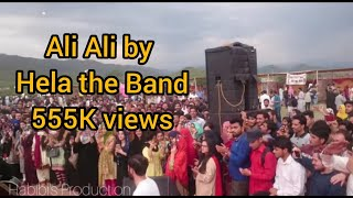 Quaid-I-Azam University Islamabad Funfair Part 3, Live performance by Heela The Band