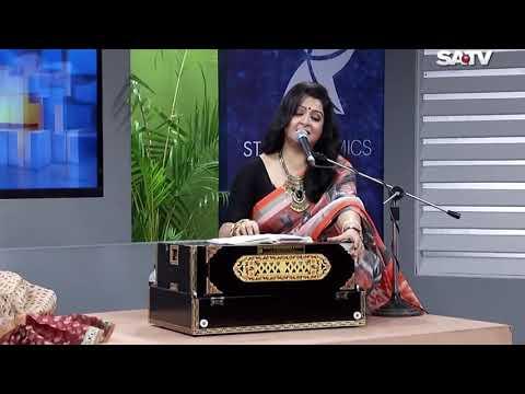 Borne Gondhe Chonde Geetite By Debolina Sur
