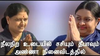Jayalalitha's niece deepa And Sasikala