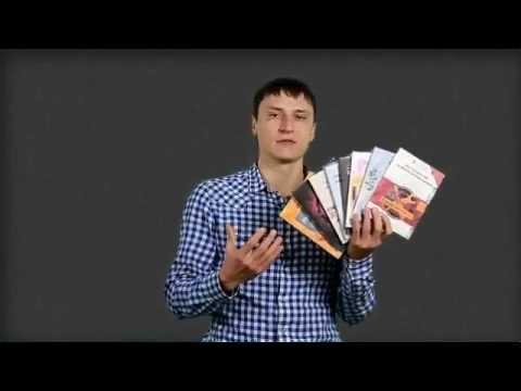 Новый видеокурс Евгения Попова 2012