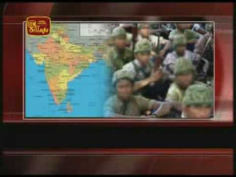 Wanni Operation 11/11/2008 - India extends LTTE ban
