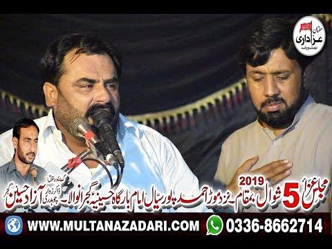 Zakir Syed Muhammad Hussain Shah And Zakir Taqi Abbas Qayamat I 5 Shawal 2019 I YadGar Masiab