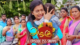 Azhagu - Tamil Serial | Best Scene | Episode 255 | Sun TV Serials | Revathy | Vision Time