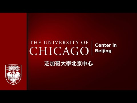 Center in Beijing: An Intellectual Destination
