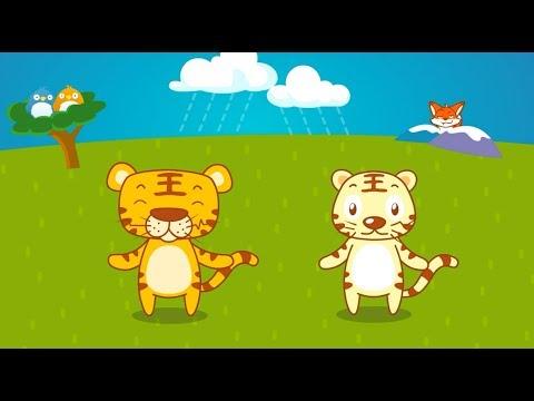 貝瓦兒歌《兩隻老虎》