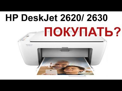 how to set up hp deskjet 3720 eprint