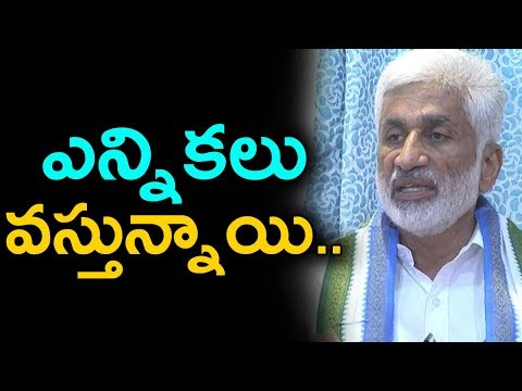 YCP MP Vijaya Sai Reddy Ready for By-Elections | AP Political News | 2019 Elections Latest News