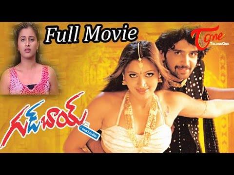 Good Boy - Full Length Telugu Movie - Rohith - Navaneeth Kour