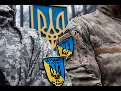 """Батальйон """"Айдар"""" відзначає 2 роки. #UBR 03.05.2016"""