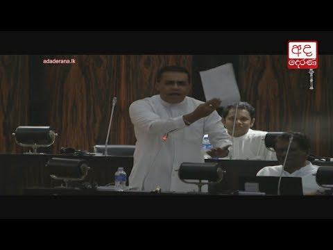 parliamentary debate|eng