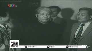 Đồng chí Đỗ Mười – Người cộng sản mẫu mực kiên trung | VTV24