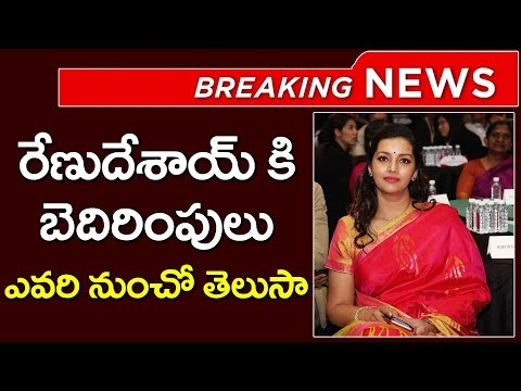 Renu Desai Sensational Comments on Pawan kalyan Fans | Tollywood Latest #9RosesMedia