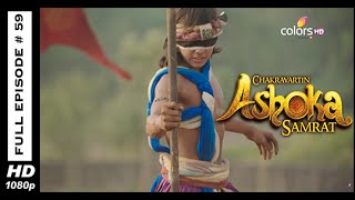 Chakravartin Ashoka Samrat - 23rd April 2015 - चक्रवतीन अशोक सम्राट - Full Episode (HD)