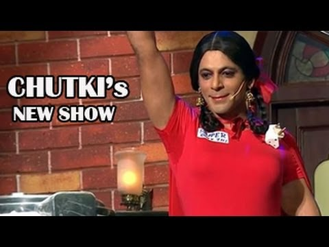 Sunil Grover as CHUTKI in NEW SHOW on Star Plus