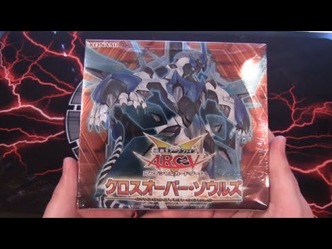 Yugioh Soul Release Yugioh Crossover Souls Opening