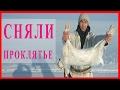 ☝▶ОХОТА 2016-2017! ЗИМНЯЯ ОХОТА НА ЗАЙЦА. Тропим зайца по следам в Казахстане ИЖ-12 Hare Hunting