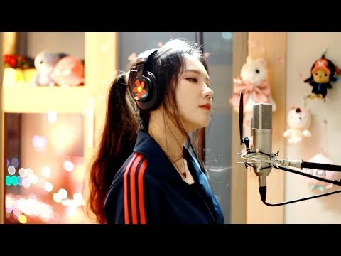 Download Ariana Grande  No Tears Left To Cry  cover by JFla