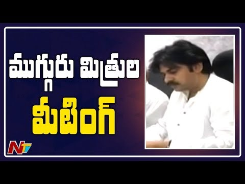 Left Party Leaders Meet Janasena Chief Pawan Kalyan Over Alliance | AP Elections 2019 | NTV