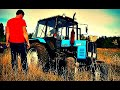 Заклинил редуктор переднего моста Беларус 920. Разбираем. We disassemble the tractor