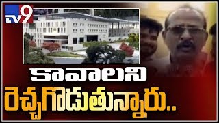 TDP MLC Rajendra Prasad comments on Praja Vedika shifting issue