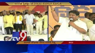 Stop deeksha : JC Diwakar Reddy gives advise to CM Ramesh