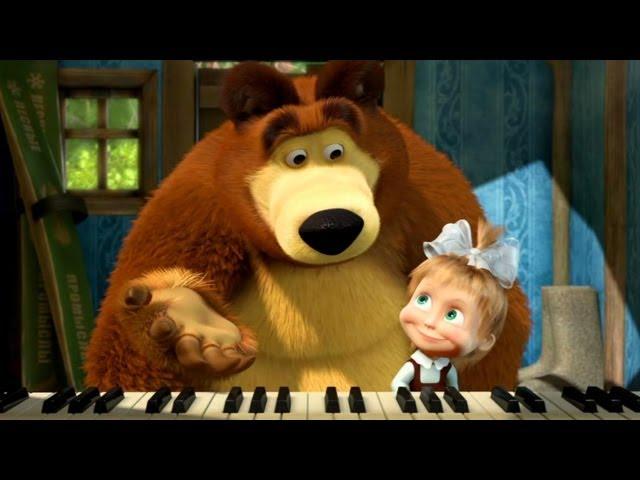 Маша и Медведь - Репетиция оркестра  (Серия 19) | Masha and The Bear (Episode 19)