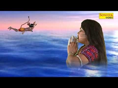 Balaji Bhajan Tu Kone Kaha Se Aaya Hanumanji Ka Lifafa Channpreet Channi, Minakshi Panchal  Sonotek video