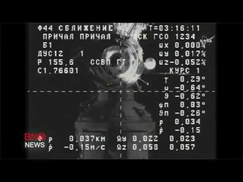 RAW: Progress cargo craft docks at ISS