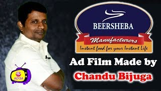 Ad Film made by Chandu Bijuga || TV ADDA