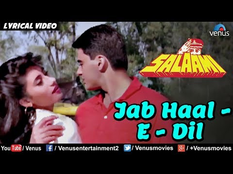 Jab Haal E Dil Tumse Kehne Ko - Lyrical Video | Salaami | Alka Yagnik | 90's Evergreen Hindi Song