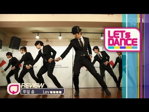 Let's Dance: C-CLOWN(����)_Shaking Heart(��리고 ��)
