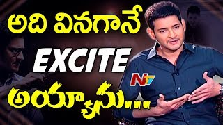 I am Very Excited After Knowing Spyder is Going to Be Bilingual: Mahesh Babu