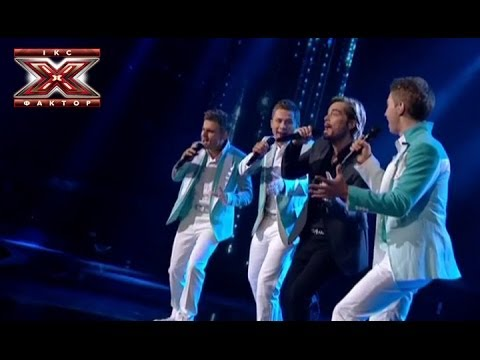 Коллектив Триода и Bosson - One In A Million - Финал - Х-фактор 4 - 28.12.2013 video