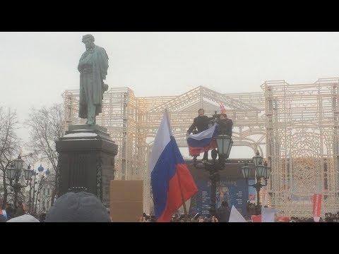 Забастовка избирателей Москва митинг 28 января (часть 2 пл.Пушкина)