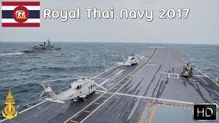กองทัพเรือไทย 2560 [Royal Thai Navy 2017]