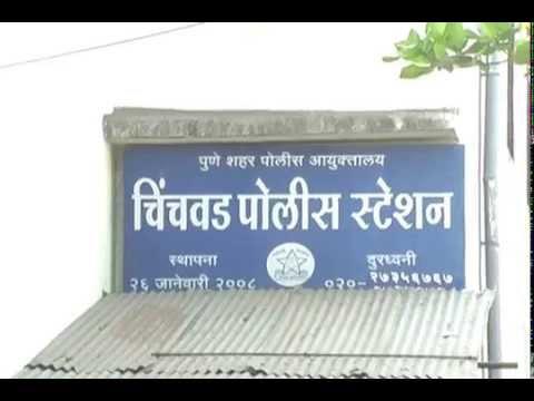 Vyapari| MPC News | Pune | Pimpri-Chinchwad