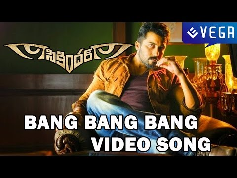 Suriya Sikindar Song Trailer - Bang Bang Bang Video Song - SamanthaBrahmanandam...