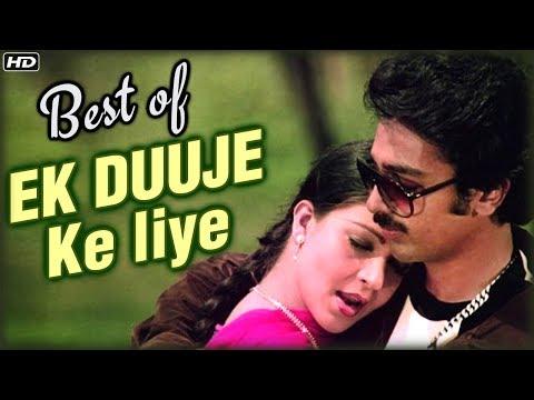 Best of Ek Duuje Ke Liye | Romantic Scenes Of Ek Duuje Ke Liye | Kamal Hasan | Rati Agnihotri