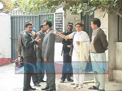 Corrupt Pakistani Passport