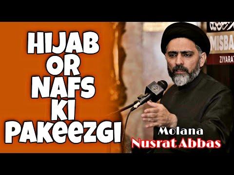 HIJAB OR NAFS KI PAKIZGI BY MOLANA NUSRAT ABBAS BUKHARI 1440 - 2018