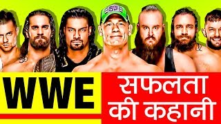 WWE Success Story In Hindi | Vince Mcmahon | History | Raw | Wrestlemania | Pro Wrestling