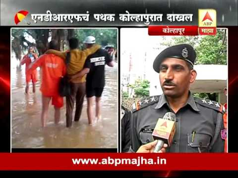 Kolhapur : Flood alert declared in Kolhapur due to heavy rains , Rescue Operation by NDRF