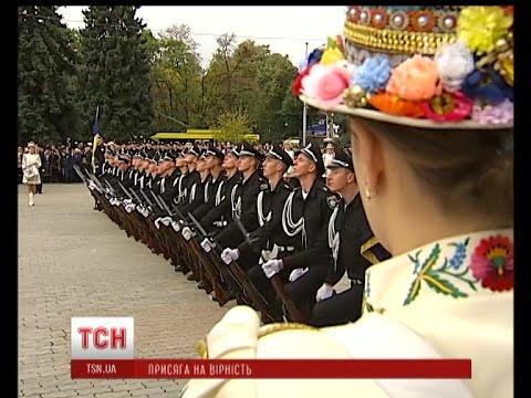 Сотні курсантів Національної академії внутрішніх справ склали присягу на вірність Україні