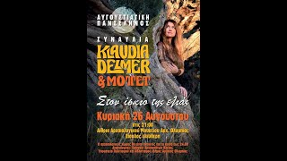 Klaudia Delmer & Mottet at the museum of Ancient Olympia