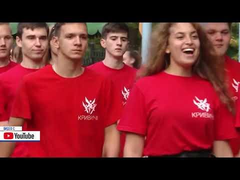 Десна-ТВ: День за днем от 18.09.2019