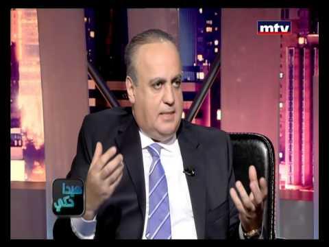 Hayda Haki - 28/01/2014 - هيدا حكي -  وئام وهاب