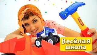 Видео для детей - Маша и ВЕСЕЛАЯ ШКОЛА NEW - Инструменты и ремонт трассы для Вспыша