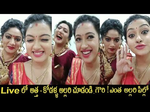 Agni Sakshi Telugu Serial Heroine Gowri interacted with Fans On Live From Shooting Spot