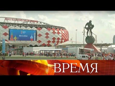 Больше миллиона зрителей посетили стадионы Чемпионата мира по футболу FIFA 2018 в России™.